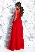 """Длинное вечернее платье """"ALIANTE"""" с вышивкой и пайетками (2 цвета), фото 3"""