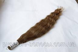Акция! Волосы славянские премиум + окрашенные волнистые пористые.