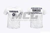 """Футболка """"YAMAHA"""" (size:XXL, mod: Club, 100% хлопок, белая, серая)"""