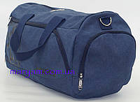 Дорожная сумка Meidum