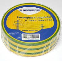 Изолента ПВХ 0,13х19мм желто-зеленая 10 метров