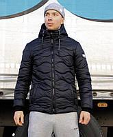 Куртки мужские в Украине. Сравнить цены, купить потребительские ... 533aabb5b6c