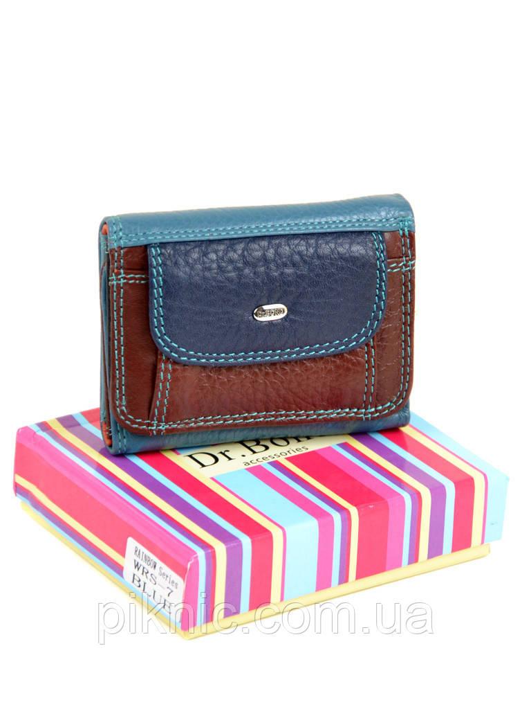 Женский компактный кожаный кошелек Dr.Bond. Из натуральной кожи. Синий