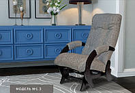 Кресло-качалка модель 1.3 Глайдер