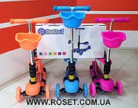 Детский трехколесный самокат-беговел  ScooТer 3 in 1