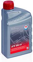 ATF DX III (кан. 1 л) масло для коробок автомат