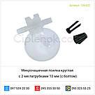 Микрочашечная поилка круглая с 2-мя патрубками 10 мм (с болтом), фото 3
