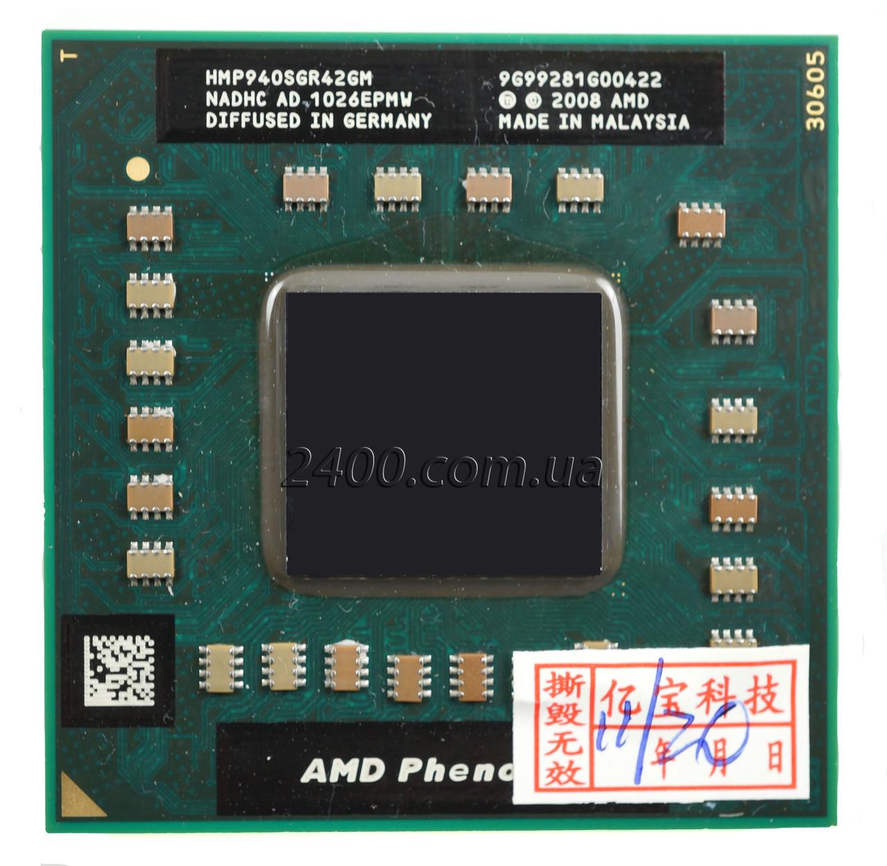 Процессор AMD Phenom II X4 P940 1.7GHz Socket S1 (S1g4) для ноутбука