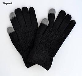 Мужские сенсорные перчатки