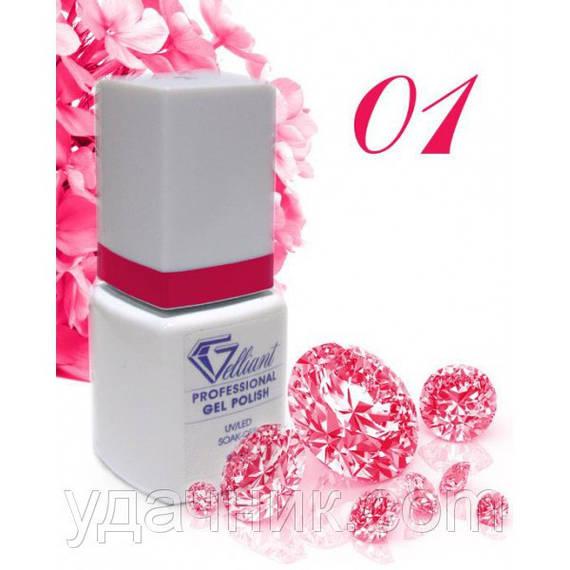 Гель-Лак №001 Opaque Pink (темно-розовый) UV/LED Gelliant 9 мл.