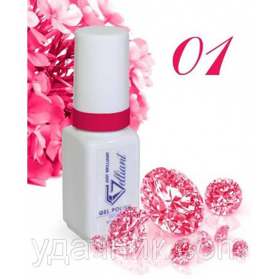 Гель-Лак №001 Opaque Pink (темно-розовый) UV/LED Gelliant 5 мл.