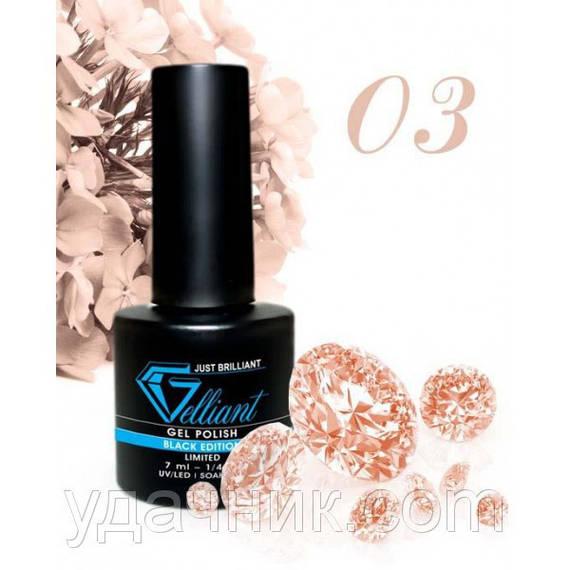Гель-Лак №003 Cover Pink (бледно-розовый) UV/LED Gelliant 7 мл.