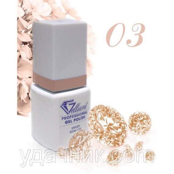 Гель-Лак №003 Cover Pink (бледно-розовый) UV/LED Gelliant 9 мл.