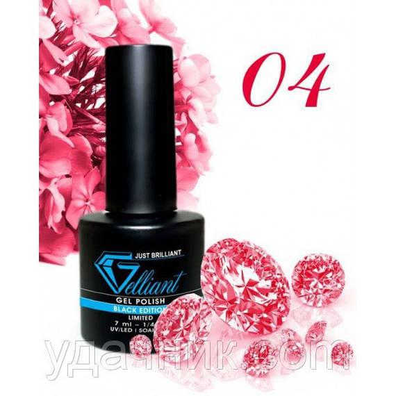 Гель-Лак №004 Bright Red (насыщенный красный) UV/LED Gelliant 7 мл.