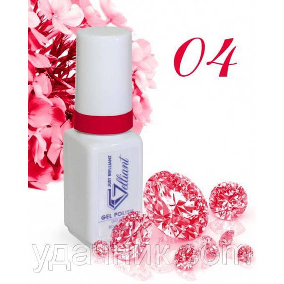 Гель-Лак №004 Bright Red (насыщенный красный) UV/LED Gelliant 5 мл.