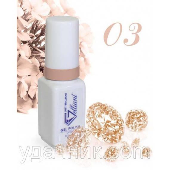 Гель-Лак №003 Cover Pink (бледно-розовый) UV/LED Gelliant 5 мл.