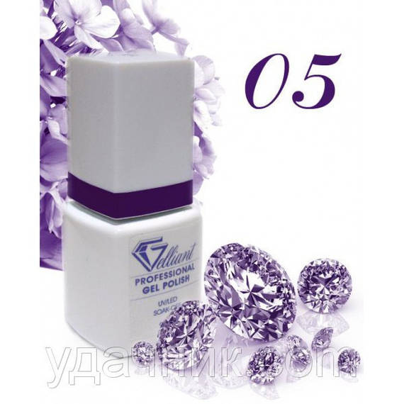 Гель-Лак №005 Pure Purple (фиолетовый) UV/LED Gelliant 9 мл.