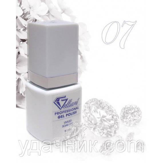 Гель-Лак №007 White (белый) UV/LED Gelliant 9 мл.