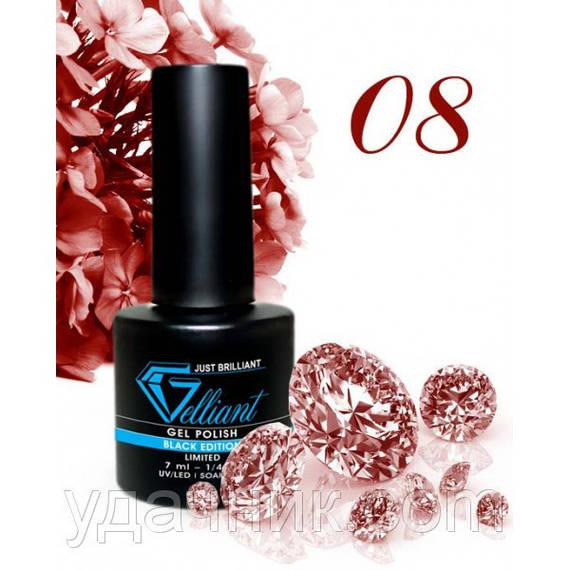 Гель-Лак №008 Sienna Shine (блестящая охра) UV/LED Gelliant 7 мл.