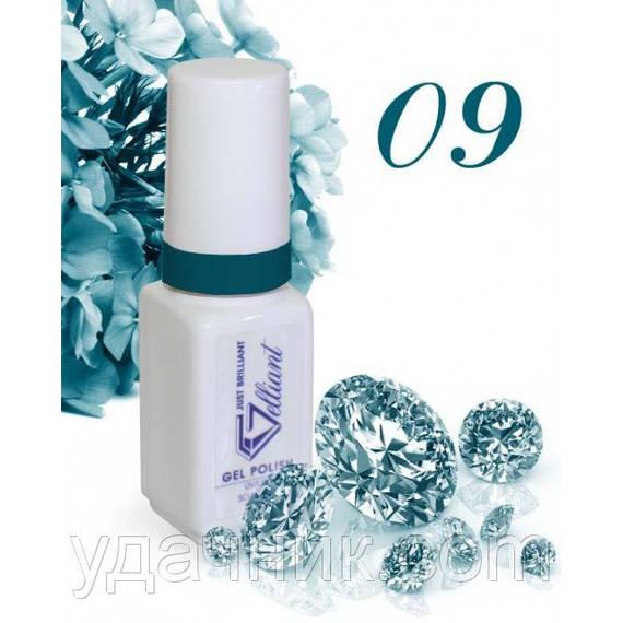 Гель-Лак №009 Turquoise (бирюзовый) UV/LED Gelliant 5 мл.