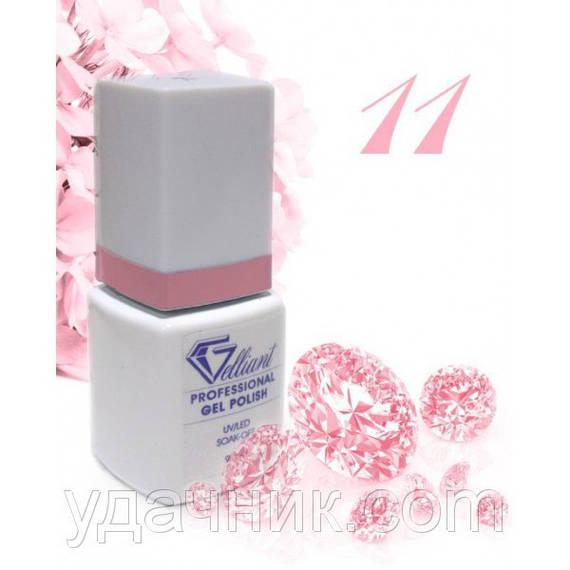 Гель-Лак №011 Pink Cream (кремово-розовый) UV/LED Gelliant 9 мл.