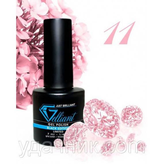 Гель-Лак №011 Pink Cream (кремово-розовый) UV/LED Gelliant 7 мл.