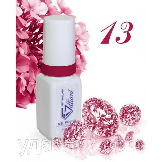Гель-Лак №013 Dark Cherry (темно-вишневый) UV/LED Gelliant 5 мл.