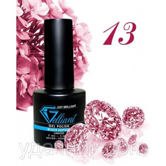 Гель-Лак №013 Dark Cherry (темно-вишневый) UV/LED Gelliant 7 мл.