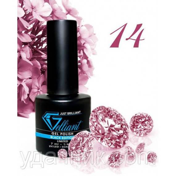 Гель-Лак №014 True Pink (ярко-розовый) UV/LED Gelliant 7 мл.