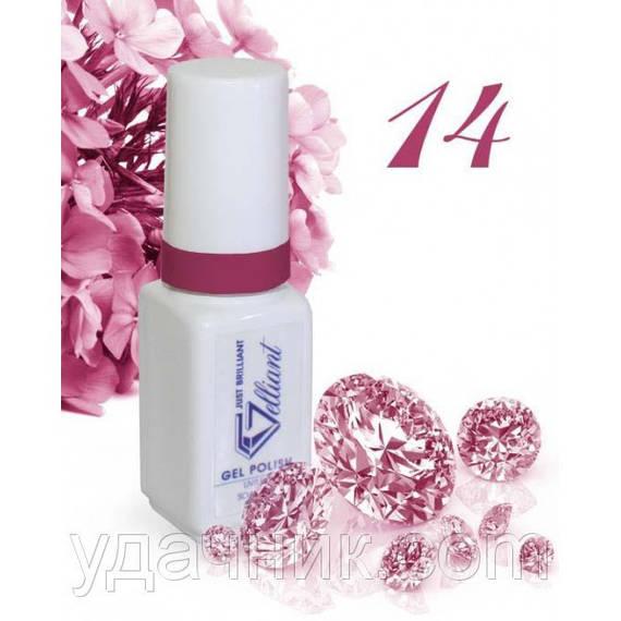 Гель-Лак №014 True Pink (ярко-розовый) UV/LED Gelliant 5 мл.
