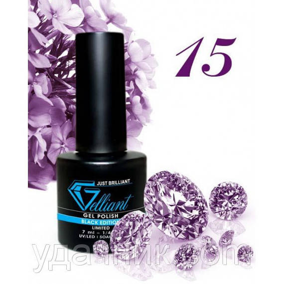 Гель-Лак №015 Purple Cream (кремово-сиреневый) UV/LED Gelliant 7 мл.