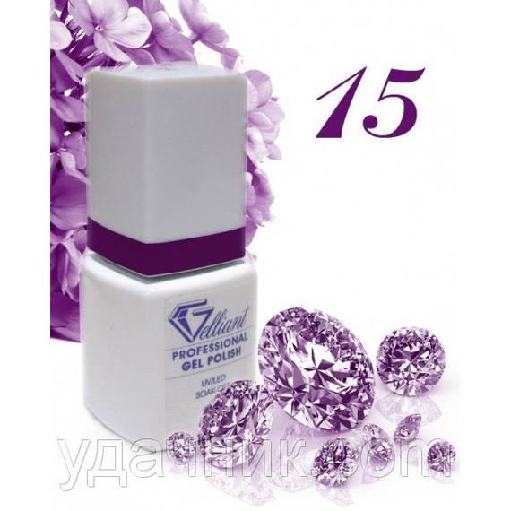 Гель-Лак №015 Purple Cream (кремово-сиреневый) UV/LED Gelliant 9 мл.