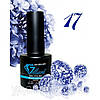 Гель-Лак №017 Dark Blue (темно-синий) UV/LED Gelliant 7 мл.