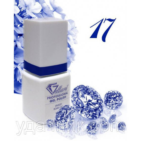 Гель-Лак №017 Dark Blue (темно-синий) UV/LED Gelliant 9 мл.