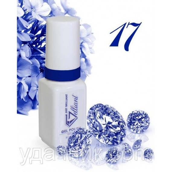 Гель-Лак №017 Dark Blue (темно-синий) UV/LED Gelliant 5 мл.
