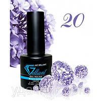 Гель-Лак №020 Super Purple (супер фиолетовый) UV/LED Gelliant 7 мл.