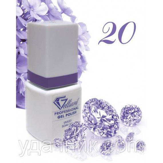 Гель-Лак №020 Super Purple (супер фиолетовый) UV/LED Gelliant 9 мл.