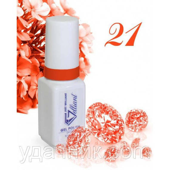 Гель-Лак №021 Orange (оранжевый) UV/LED Gelliant 5 мл.