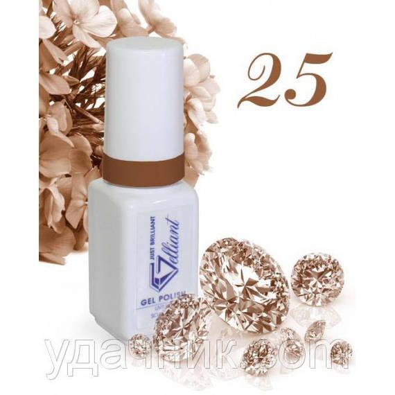 Гель-Лак №025 Warm Brown (теплый коричневый) UV/LED Gelliant 5 мл.