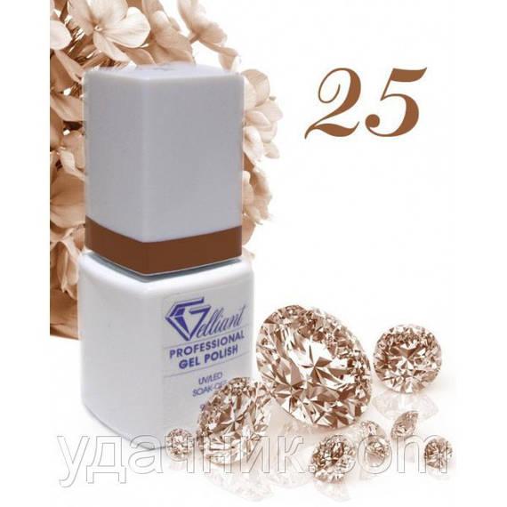 Гель-Лак №025 Warm Brown (теплый коричневый) UV/LED Gelliant 9 мл.
