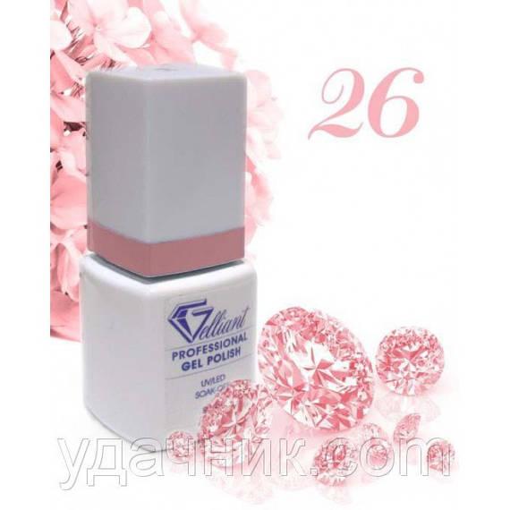 Гель-Лак №026 Precious Pink (благородный розовый) UV/LED Gelliant 9 мл.