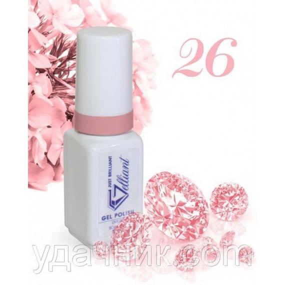Гель-Лак №026 Precious Pink (благородный розовый) UV/LED Gelliant 5 мл.