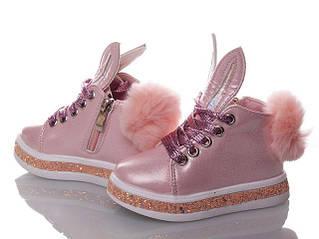 Демісезонне взуття для дівчаток( 20-27)