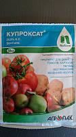 Купроксат 50мл фунгицид томат/картофель, фото 1