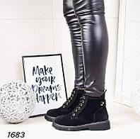 Стильные демисезонные ботинки тимбы р.  37, фото 1