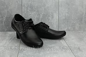 Мокасины Vankristi 210 (весна-осень, мужские, кожа, черный)
