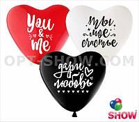 """Воздушные шары сердце """"Love - 1"""" 12""""(30 см) пастель (3 цвета) В упак: 100шт ТМ Арт «SHOW»"""