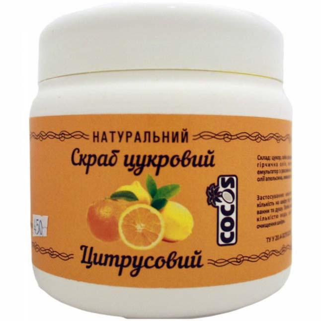Скраб цукровий Cocos Цитрусовий для тіла натуральний 450 г