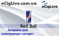 Red Bull. 10 мл. Жидкость для электронных сигарет.