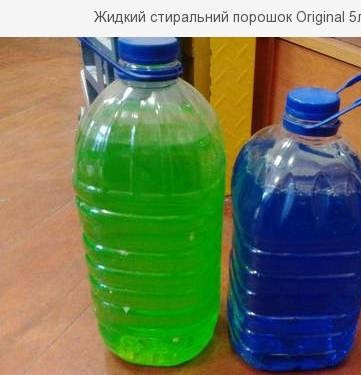 Жидкийпорошокдешевый 5литров